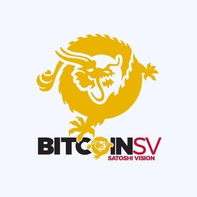 BCHSV